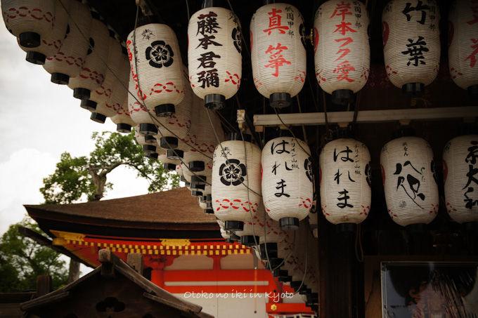0927八坂神社-12