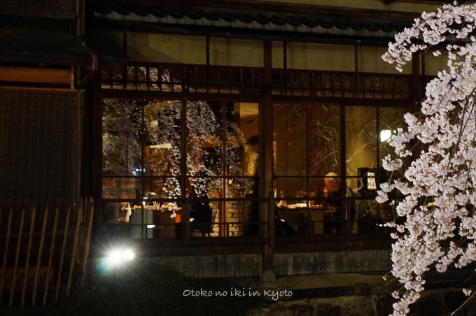 0324京都3月-11
