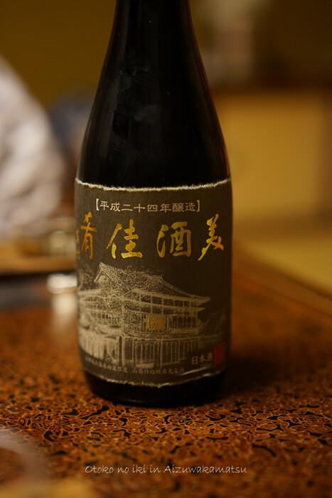 会津2020-68
