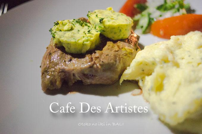 20110920-Cafe-Des-Artistes0