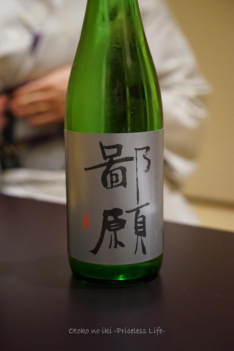 0120紫芳庵12月-12