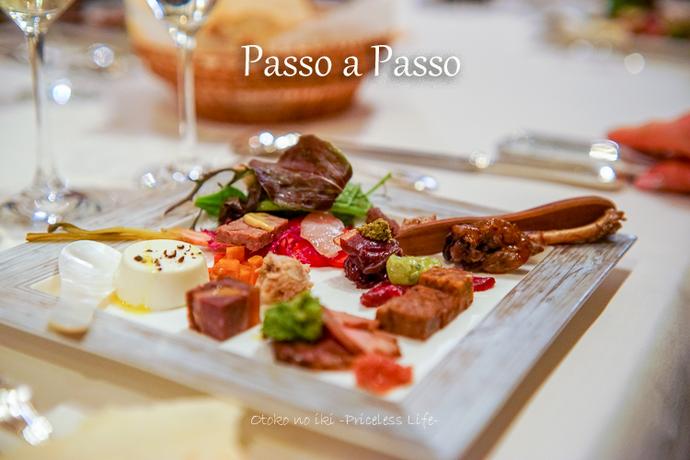 0329Passo-a-Passo3月-0