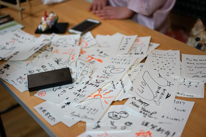 0102京都12月-45