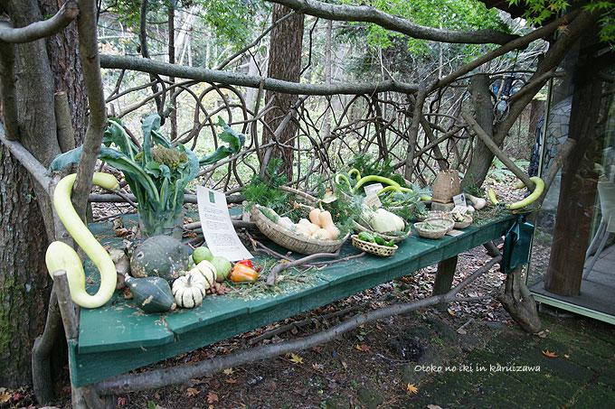 1226-20野菜