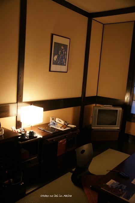 0210-13部屋