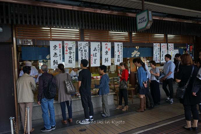 1024京都10月-103