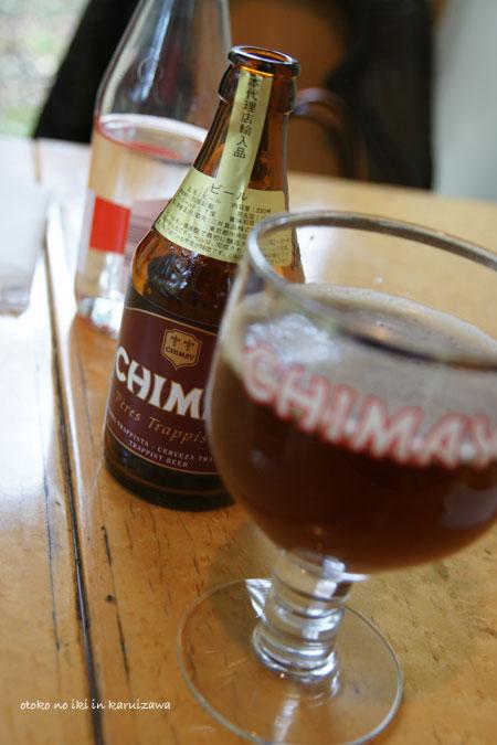 1226-13ビール