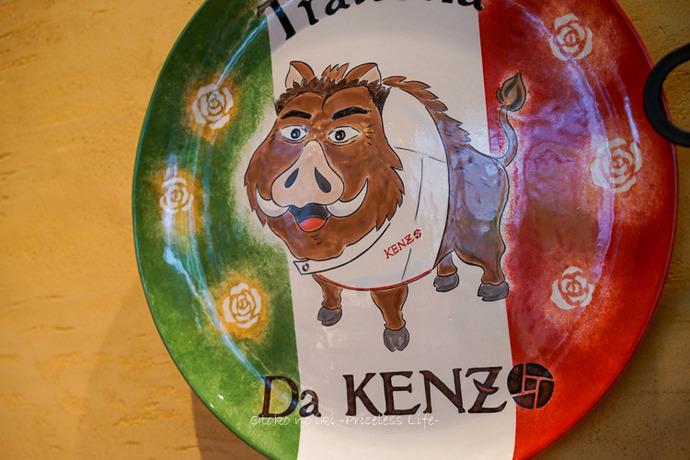 KENZO2020-36
