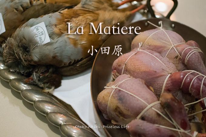 LaMatiere