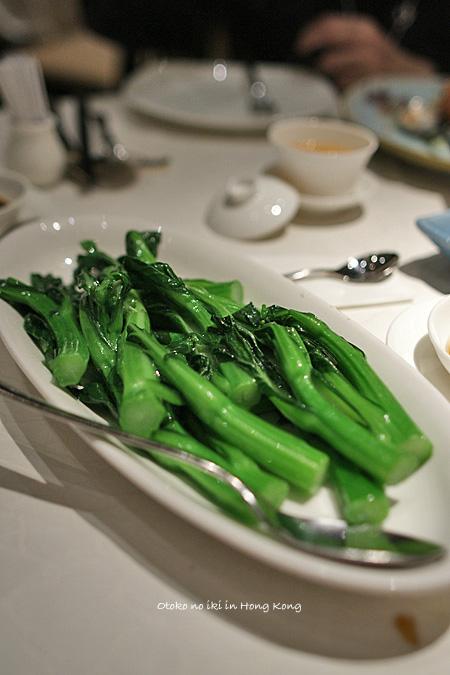 0228-17野菜
