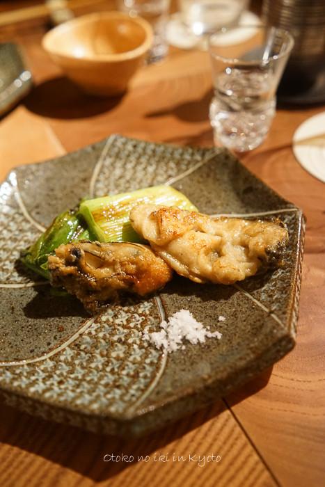 0101京都12月-36