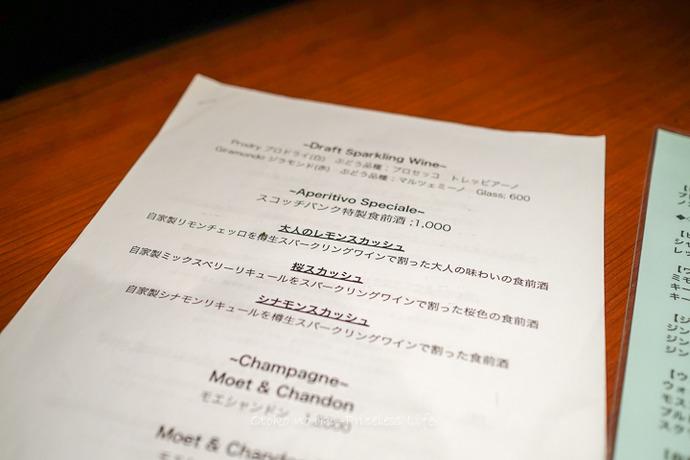 1123スコッチバンク渋谷11月-1