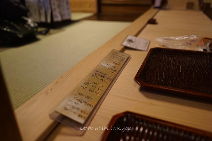 0101京都12月-15