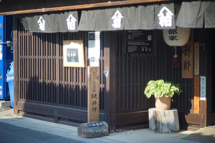 0529犬山城5月-36
