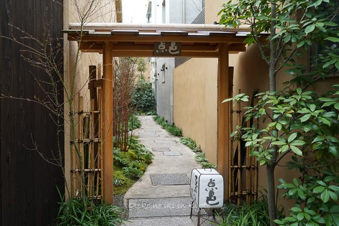 0402京都3月-1