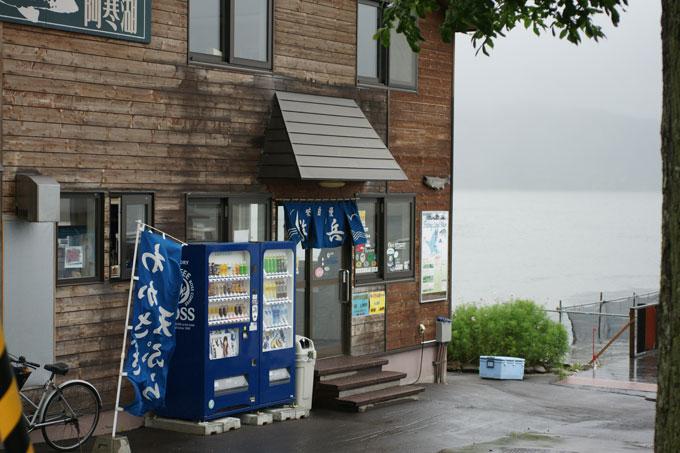 0907-阿寒湖
