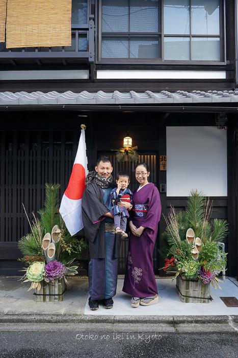 0101京都1月-50