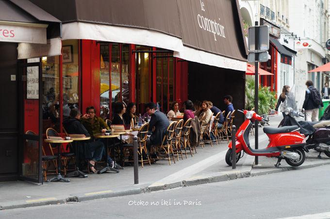paris0914-41