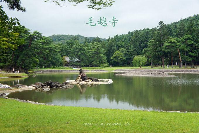 0910-1毛越寺