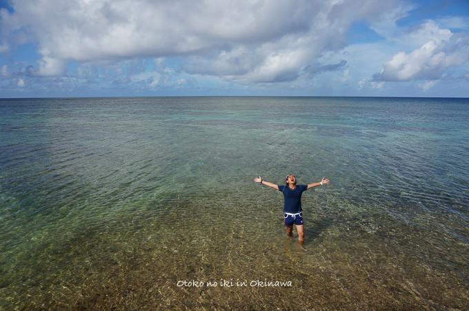 0409サンゴの浜9月-25