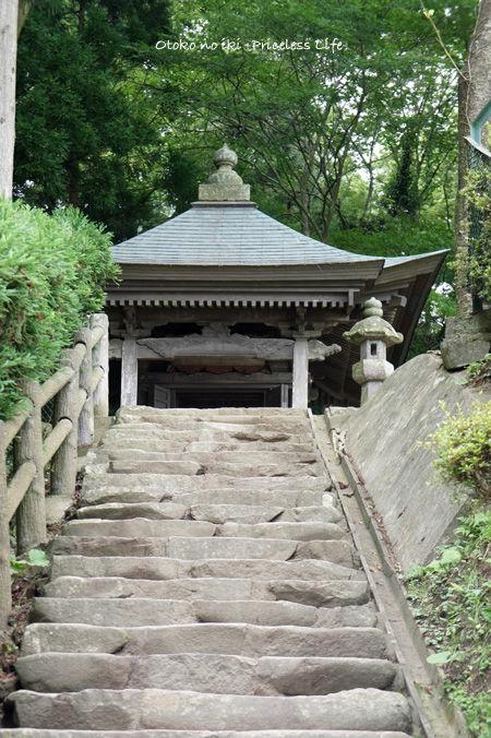 0823-1義経寺