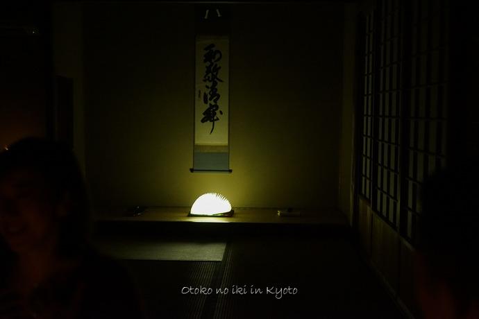 0226京都12月-21