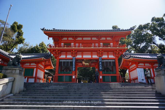 0324京都3月-1
