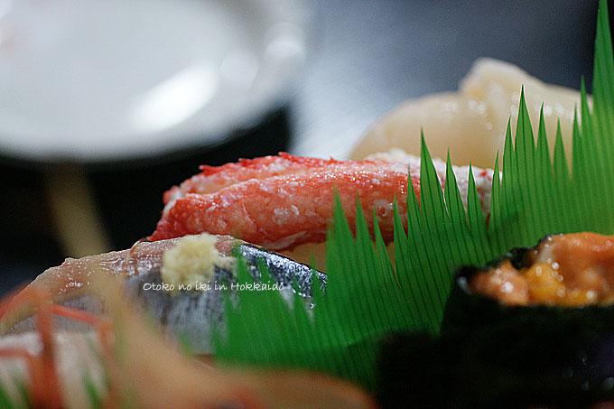 1010-15寿司寄