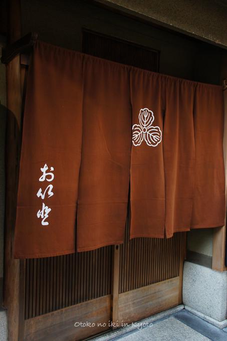 0412京都10月-1