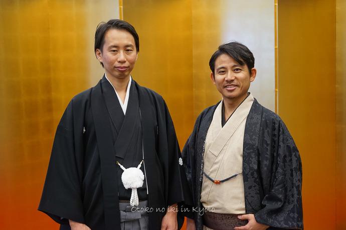 京都112311月-1