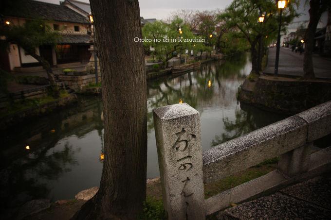 20121010倉敷-43