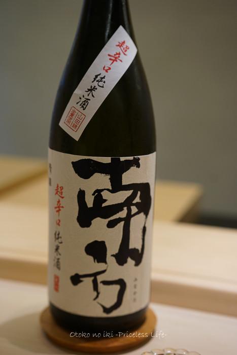 鮨なんば2019-42