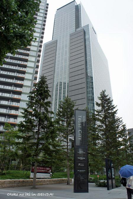 0220-9仙台