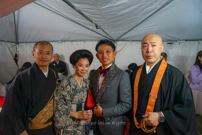 京都10月2018-10