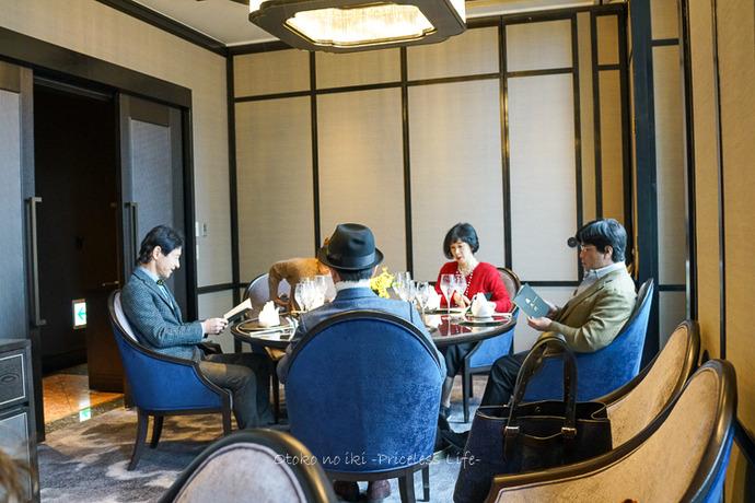 龍天門2019-2