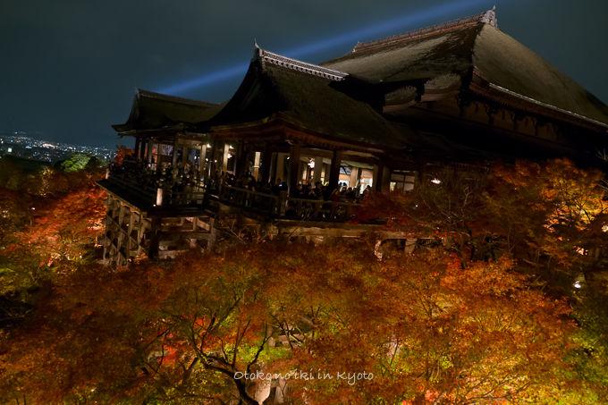 1128京都-14