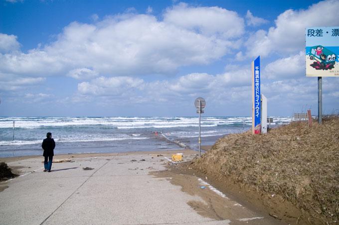 浜辺ロード