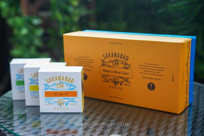 サカナバル缶詰2020-2