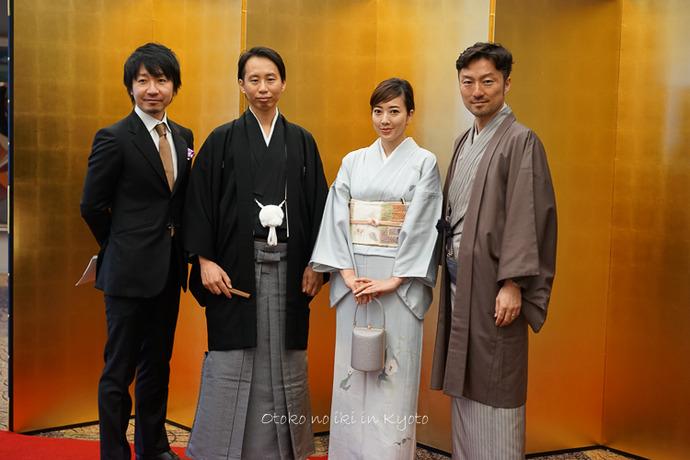 京都112311月-2