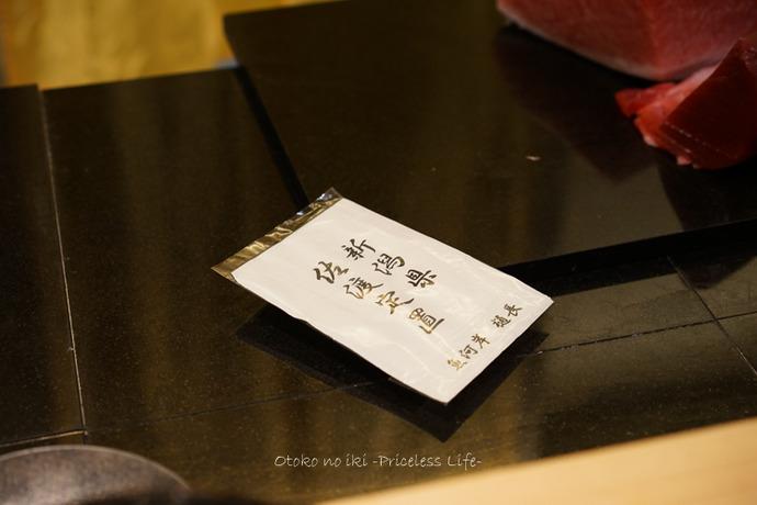鮨なんば2019-19