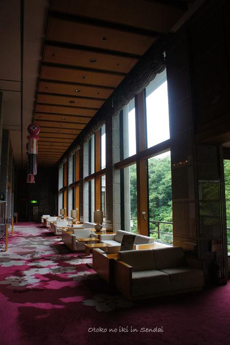0922-12岩松旅館