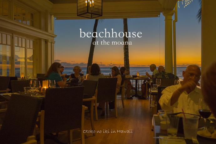 0319BeachHouse12月-0