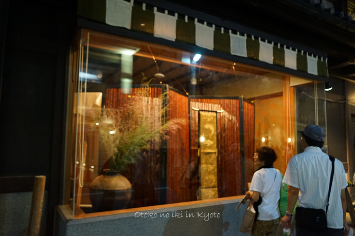 0910祇園祭7月-5