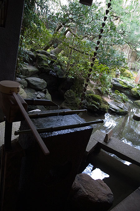 野村屋敷TOP