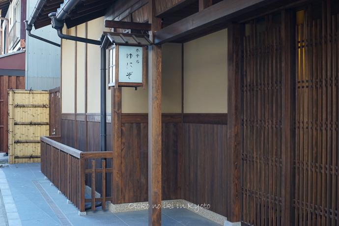 0301京都2015_2月-56