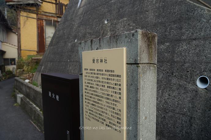 温泉津2018-18