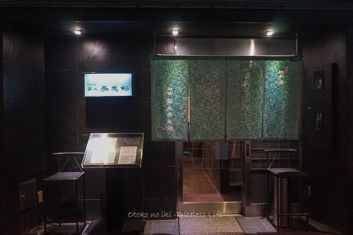 1028第三春美鮨12月-1