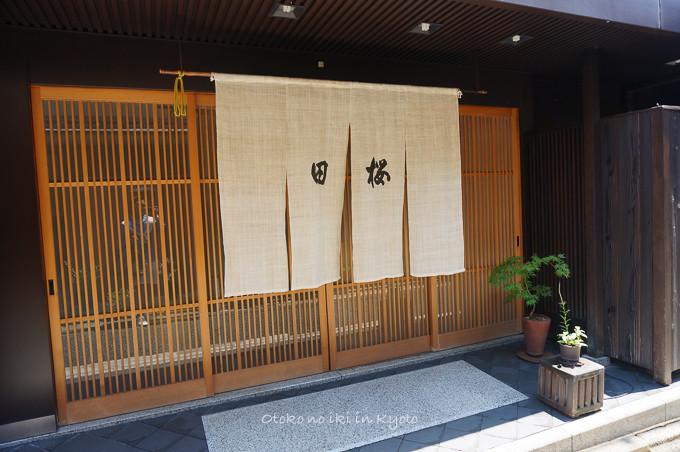 0721京都7月-40