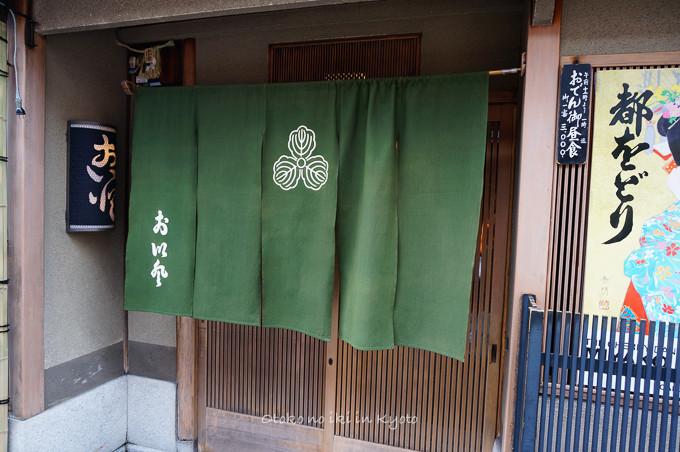 0324京都3月-19