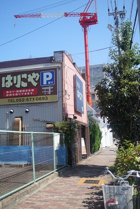 0904名古屋8月-1